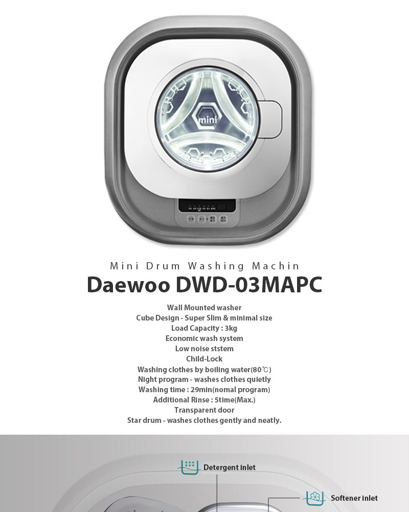 daewoo dwd 03mapc wall mounted mini drum washing machine 220v only ebay. Black Bedroom Furniture Sets. Home Design Ideas