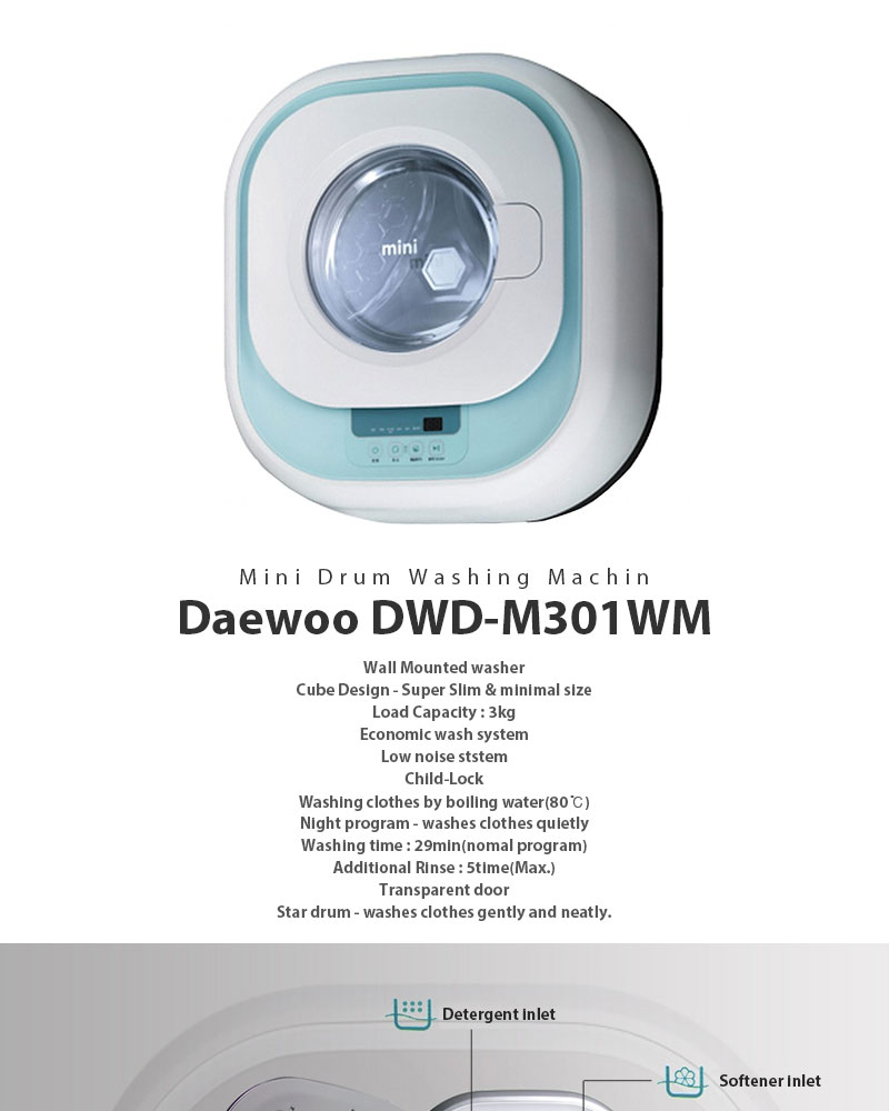 daewoo dwd m301wm wall mounted mini drum washing machine. Black Bedroom Furniture Sets. Home Design Ideas